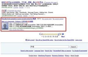 registro manual en Google