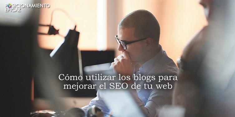 blogs para mejorar el SEO de tu web