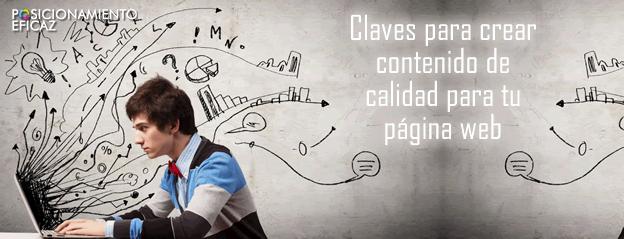Claves para crear contenido de calidad para tu página web