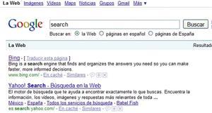 Tu web tiene que estar registrada en los máximos buscadores y en la maxima cantidad posible de los mismos