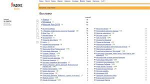 ¿cómo iniciarte para mejorar el ranking de tu web?